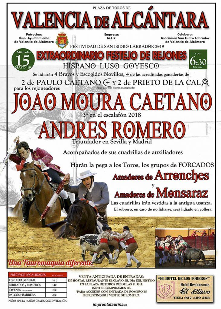Festejo de Rejones Valencia de Alcántara